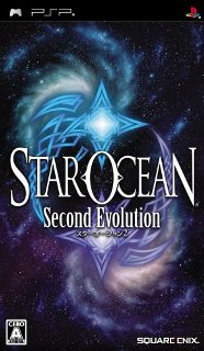 Star Ocean: Second Evolution /ENG/ [CSO]