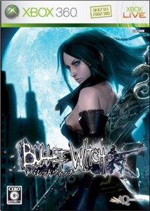 Bullet Witch [RUS]
