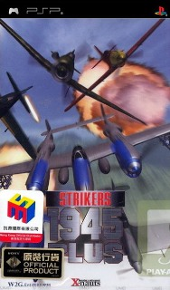 Strikers 1945 Plus /RUS/ [ISO] PSP
