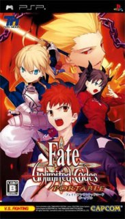 Fate: Unlimited Codes Portable /ENG/ [CSO] PSP