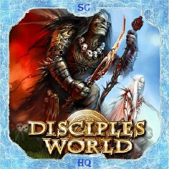 Disciples World (2006/PC/RUS)
