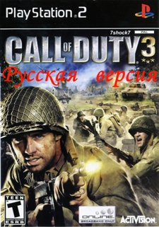 Call of Duty 3 {-RUS-}
