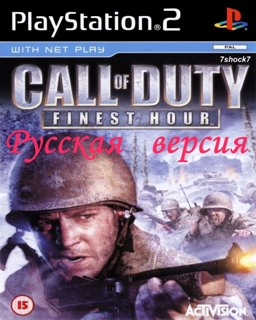 Call of Duty Finest Hour {-RUS-}