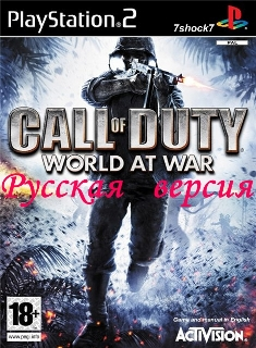 Call of Duty World at War {-RUS-}