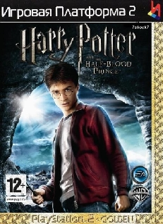 Harry Potter and the Half Blood Prince {-Multi 9 + RUSSOUND-} PS2