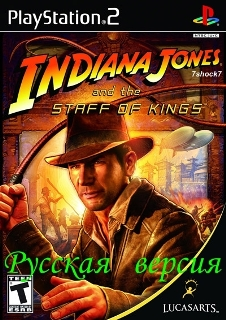 Indiana Jones and the Staff of Kings {-RUS-} PS2