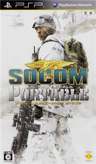SOCOM: U.S. Navy SEALs Portable [RUS/FULL] PSP