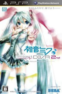 Hatsune Miku: Project Diva 2nd [Patched][FullRIP][CSO][JAP][JP]
