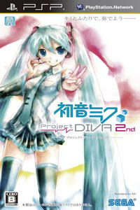 Hatsune Miku: Project Diva 2nd [JAP+ENG]