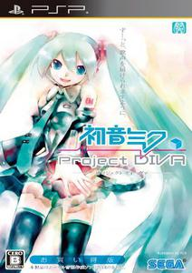 Hatsune Miku -Project DIVA- Dreamy Theater [JPN][2011]