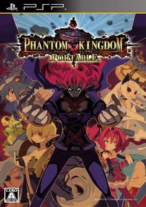 Phantom Kingdom Portable [JPN] (2011) PSP