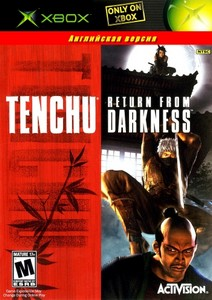 Tenchu: Return From Darkness (2004) [ENG/FULL/MIX] XBOX