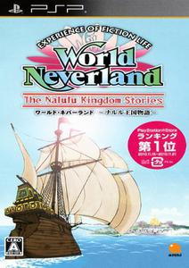World Neverland: The Nalulu Kingdom Stories (2012) [JAP] PSP