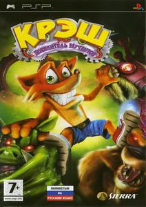 Crash Bandicoot: Mind Over Mutant /RUS/ [RIP][CSO] PSP