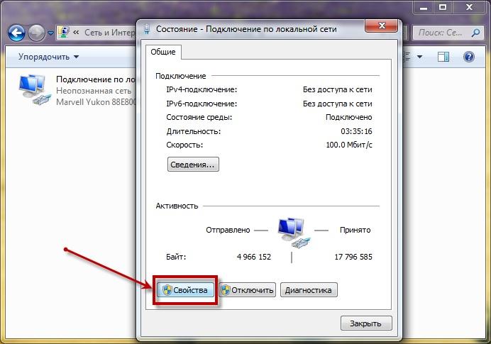 GRATUIT TÉLÉCHARGER FTP 3.55 SERVER PS3