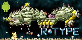 R-TYPE v1.0.4 [RUS][ANDROID] (2011)