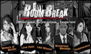 Roombreak Escape Now v1.0.3 [ENG][ANDROID] (2012)