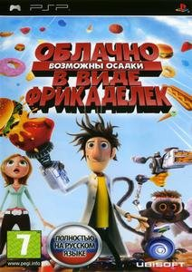 Cloudy With a Chance of Meatballs /RUS/ [ISO] PSP