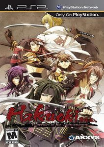 Hakuoki: Warriors of the Shinsengumi /ENG/ [ISO] (2013) PSP
