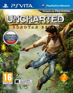 Uncharted: Golden Abyss (2011) PSVita
