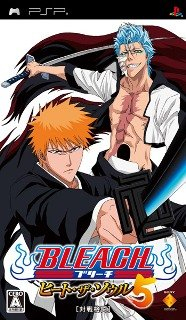 Bleach: Heat the Soul 5 /JAP/ [CSO]