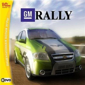 GM Rally (2009/RUS/Full/Repack)