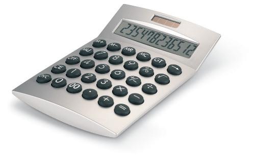 Берём калькулятор))