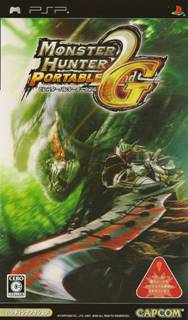 Monster Hunter Portable 2nd G /ENG/ [CSO]