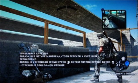 Army of two (2008/Xbox360/RUS)
