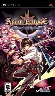 Aedis Eclipse: Generation of Chaos (2007/PSP/ENG)