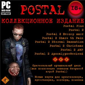 Postal: Collection Edition (2007/PC/RePack/RUS)