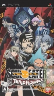 Soul Eater: Battle Resonance /JAP/ [CSO] PSP