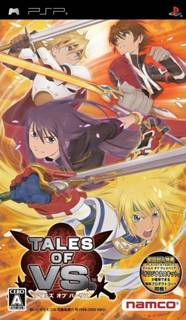 Tales of Vs. /JAP/ [CSO] PSP