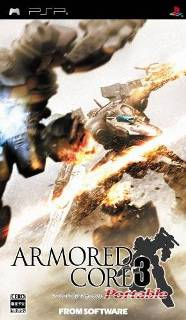 Armored Core 3: Portable /JAP/ [CSO] PSP