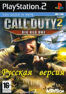 Call of Duty 2 Big Red One ( RUS )