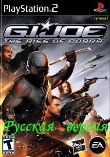 G.I. Joe The Rise of Cobra (PS2) ENG + RUS