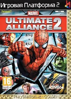 Marvel Ultimate Alliance 2 {-ENG + RUS-} PS2