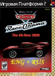 Cars Race O Rama {-ENG + RUS-} PS2