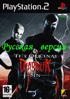 Diabolik The Original Sin {-Multi 5 + RUS-} PS2