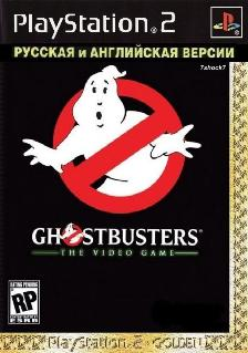 Ghostbusters the Video Game {-ENG + RUS-} PS2