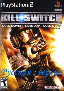 Kill Switch {-RUSSOUND-} PS2
