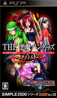 Simple 2500 Series Portable Vol.13 The Akuma Hunters [JAP] PSP