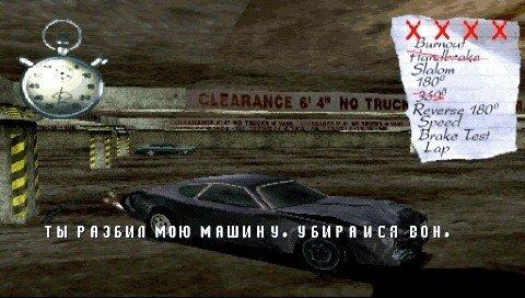http://silvengames.ru/uploads/posts/2009-12/1261589054_4df8ec38a9e1.jpg