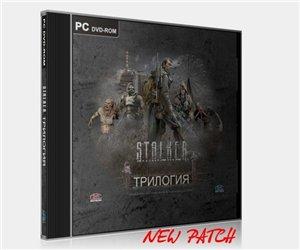 S.T.A.L.K.E.R. Трилогия New (2009) PC | RePack