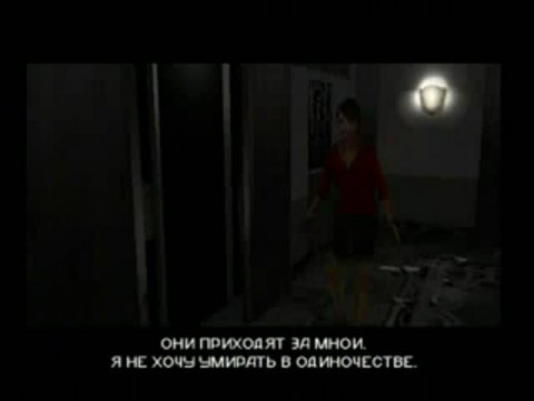 Alone In The Dark Near Death Investigation {-RUS-}
