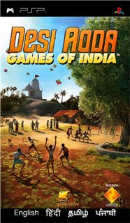 Desi Adda: Games of India [ENG] PSP