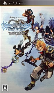 Kingdom Hearts: Birth by Sleep [JAP] PSP