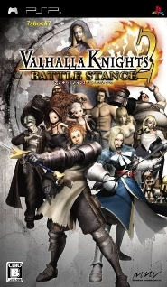 Valhalla Knights 2 Battle Stance [ENG] PSP