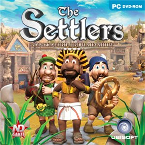 The Settlers 2: Awakening of Cultures / Settlers 2: Зарождение цивилизаций (2010) PC