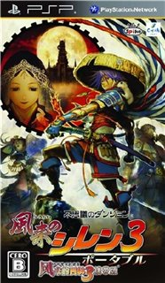 Fushigi No Dungeon Fuurai No Shiren 3 Portable [JAP] PSP